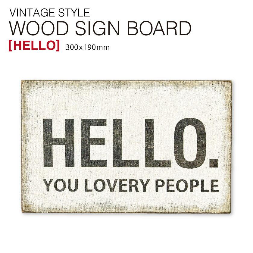 ウッド サイン ボード 「HELLO」 看板 プレート SPICE スパイス DRDG5060 雑貨 壁面 アート ガジェット 店舗用