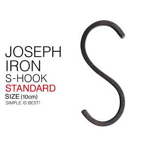 [Nekoposu OK] جوزيف الحديد جوزيف هوك الحديد على شكل S نوع قياسي 5 قطع مجموعة التوابل التوابل DTFF6006 الطول 10 سم عرض الشاشة تعليق معلق معلق دقات الرياح معلق اسكندنافي حديد بسيط التصميم