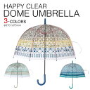 3色展開 ビニール 傘 かわいい ドーム型 SPICE スパ