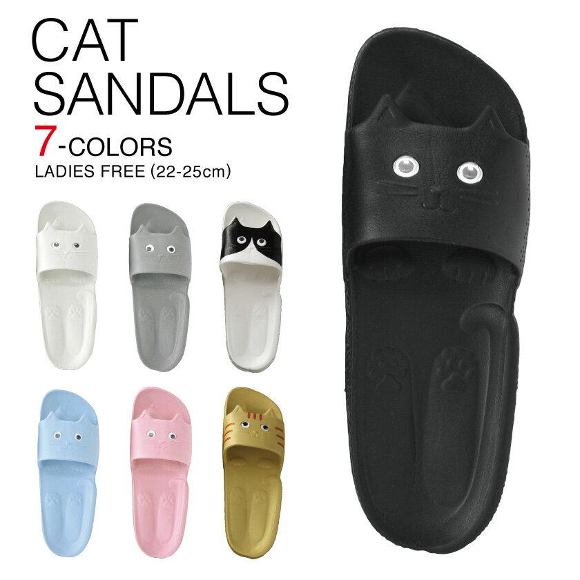 @ 全7色! レディース キャット サンダル 22-25cm CAT SANDALS 猫 ネコ SPICE スパイス ZFLH1800 シューズ 軽量 EVA 海水浴 プール 夏休み 水着 かわいい おしゃれ カラフル 雑貨 デザイン キャンプ画像