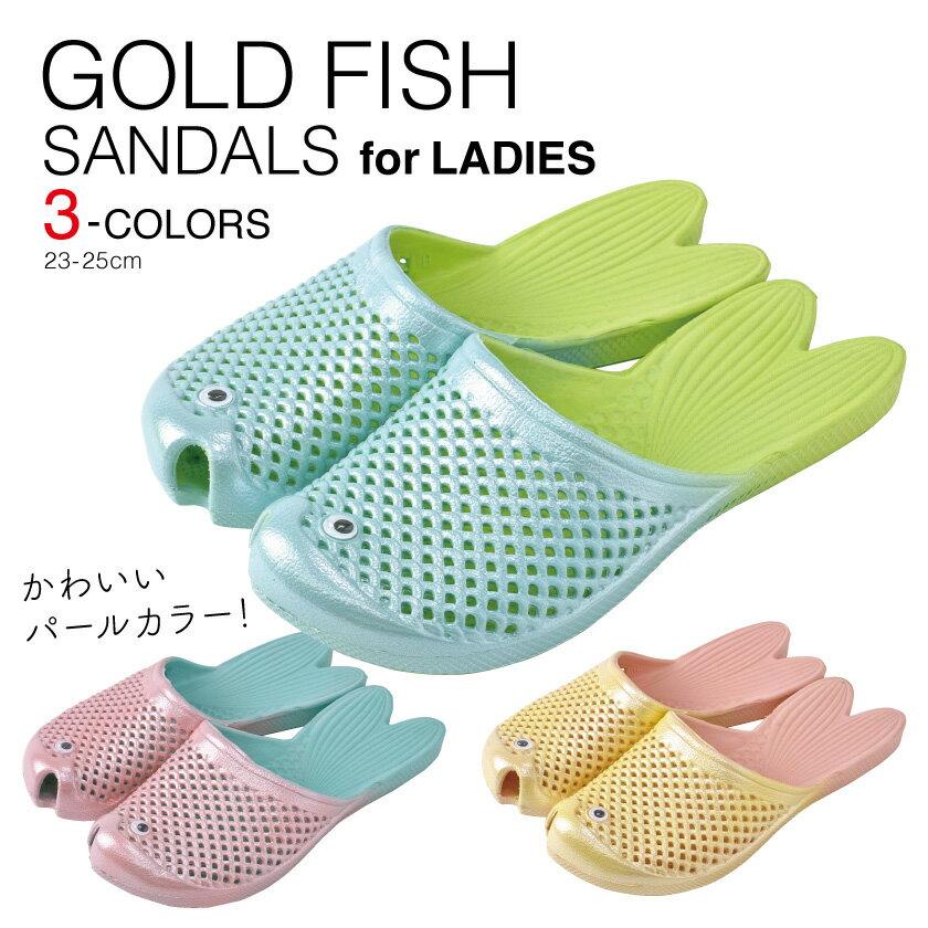 サンダル, ビーチサンダル 10! 3! 23-25cm GOLD FISH SANDALS SPICE ZFLN2010 EVA