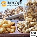 おつまみナッツよりどり3袋セット 3x200g ミックスナッツ 燻製ナッツ 有塩 酒の肴 晩酌に! その1