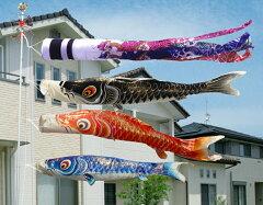 【どこでもガーデン鯉のぼり】どこでもガーデン?銀河3m鯉のぼりポールスタンド付セット…