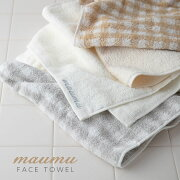 フェイスタオル厚手2枚セット30×75cm綿100%towelタオル吸水2枚組maumu