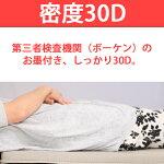 ポイントUP中!(90日返品保証あり)高反発マットレスエイプマンパッドH3(シングル)