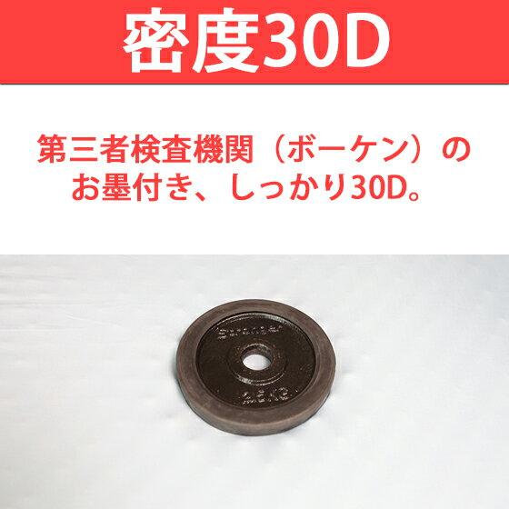 高反発マットレス エイプマンパッド PAD9 (セミダブル) ライトグレー 密度30D 反発力170N 厚み9cm