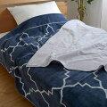 【送料無料】今治タオルケットモロッコ昭和西川シングルサイズ140×190cmブルー・グレー
