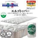 送料無料 マニフレックス(magniflex) エルゴトッパー セミダ...