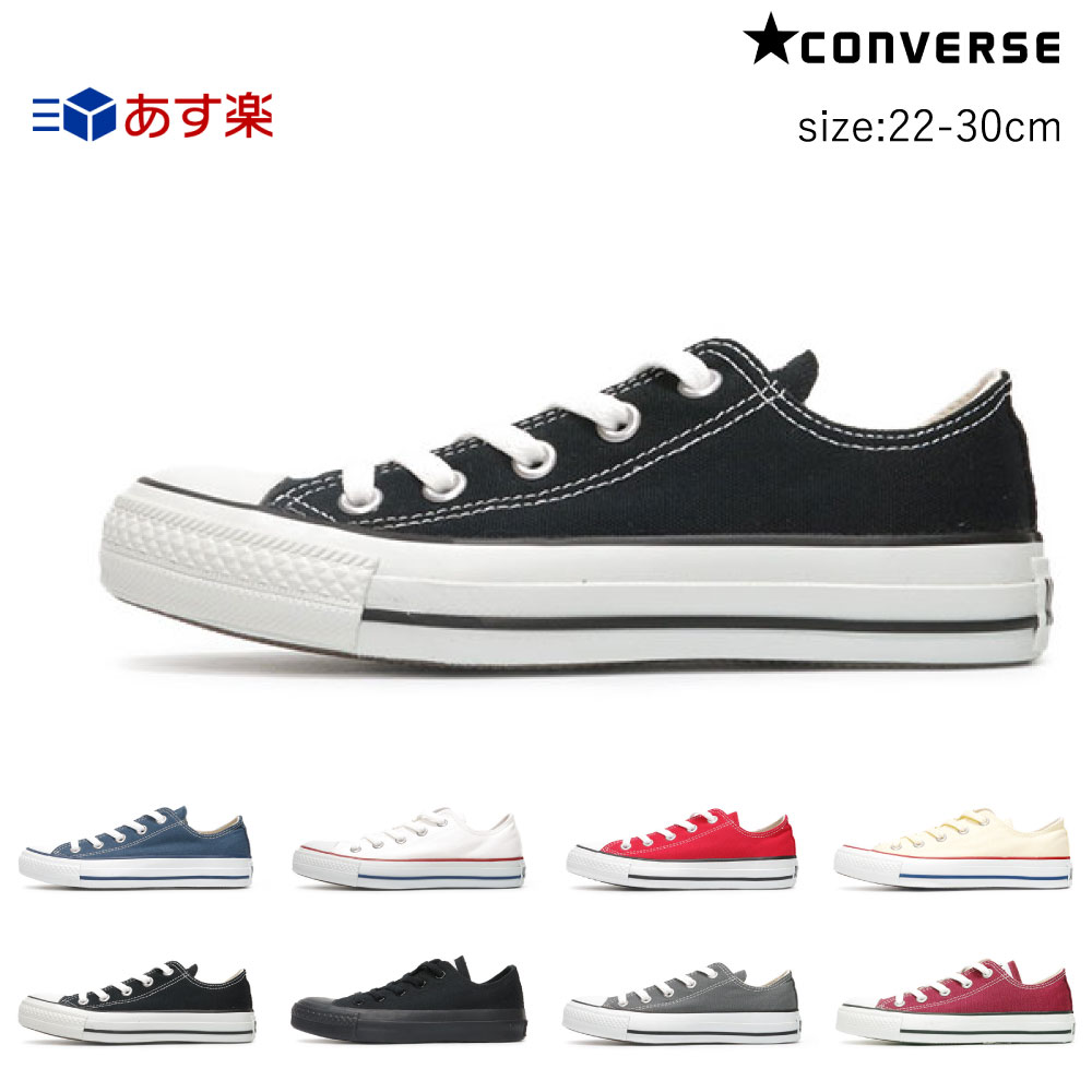 メンズ靴, スニーカー 12800 CONVERSE CANVAS ALL STAR OX