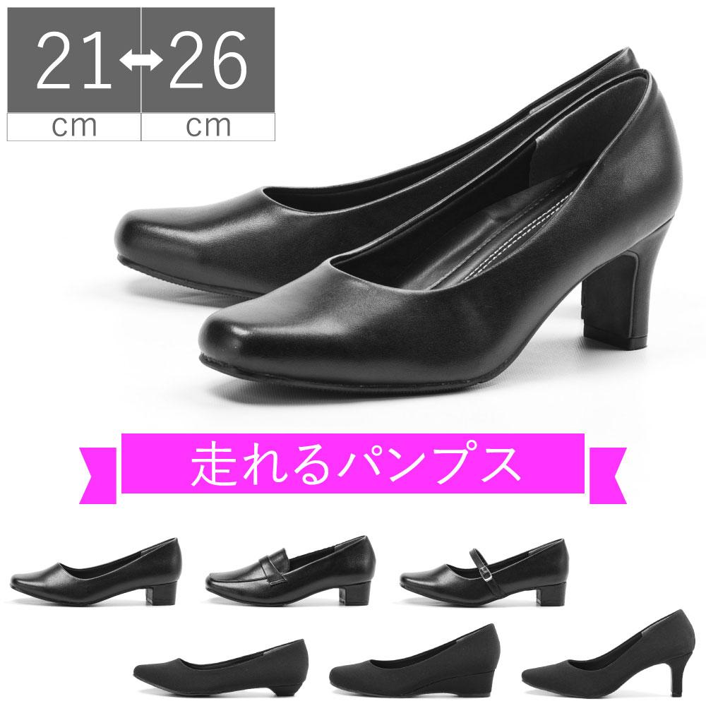 レディース靴, パンプス 11 Romeo Valentino
