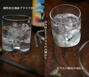 カイダングラスロックグラス・焼酎グラス・ウイスキー・父の日プレゼント・誕生日ギフト