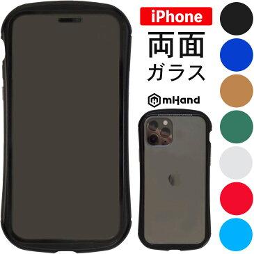 360度フルカバー 最新Ver3.0 iPhone両面ガラスケース スマホカバー iphone 11 ケース 全面保護 前後両面ガラス 全面 フルカバー ケース iphone11 ケース iphone11 pro ケース iphone11 pro max スマホケース 強化ガラス 前後 ガラス マグネット アルミ iphone 11 クリア[Z]