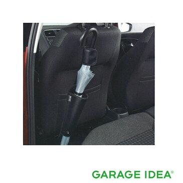 車に傘入れ フォルクスワーゲン Volkswagen 純正 アクセサリー Golf 【ゴルフ】アンブレラホルダー【J0VGJ1F01】DBA-AUCJZ DBA-AUCPT パーツ