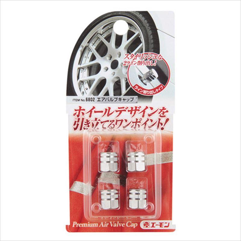 メンテナンス用品, タイヤ・ホイールケア  amon ) 6802