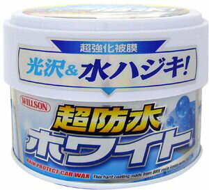 ウィルソン WILLSON 超防水 ホワイト車用 【01101】