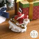120mmフロストユニボール(ワイヤー付)(2ケ/パック)(フロストレッド)(OXM1528FSRD)[クリスマス デコレーション 飾り オーナメント フロストユニボール ボール 球 メタリックボール 玉 120mm 12cm ツヤなし マット調]