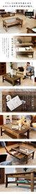 """センターテーブル""""Rouen""""(ルーアン)リビングセンターローテーブル北欧風センターテーブルフロアテーブルリビングテーブルミッドセンチュリーアンティークかわいい/木製/薄型/通販/02P30Nov14"""