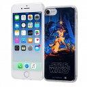 iPhone8ケース iPhone8 ケース iPhone 8ケース 8カバー アイフォン8 STAR WARS スターウォーズ iPhone 7 スター・ウォーズ エピソード4/新たなる希望/TPUケース+背面パネル/スター・ウォーズ_33