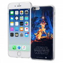 iPhone6Sケース iPhone6S ケース iPhone 6Sケース 6Sカバー アイフォン6S STAR WARS スターウォーズ iPhone 6/6s スター・ウォーズ エピソード4/新たなる希望/TPUケース+背面パネル/スター・ウォーズ_33