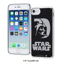 iPhone8ケース iPhone 8ケース iPhone8 ケース アイフォン8ケース アイホン8ケース カバーiPhone 8/7/6s/6 スター・ウォーズ/TPUソフトケース メタリック/ダース・ベイダー