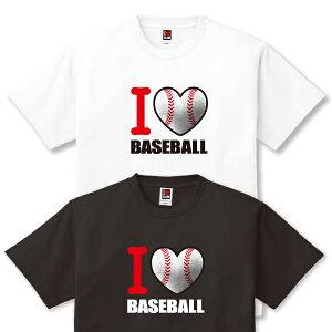 野球を愛する人たちへ!野球部はこの部活Tシャツで決まり。I LOVE BASEBALL野球部の部活Tシャツ...