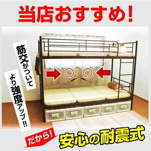 【送料無料】二段ベッド2段ベッドムーン2-GKA(本体のみ)耐震式金属パイプベッド子供用ベッド子供ベッドすのこベッド2段ベッド二段ベッド2段ベッドパイプベット子供部屋安全すのこ子供ベッド2段ベット寮仮眠ベッド激安ベッド子供用ベッド大人用シングル対応