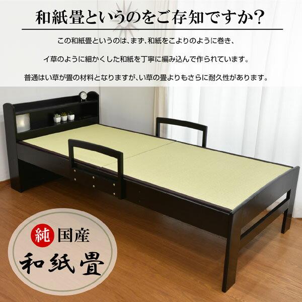 ベッド軽量畳ベッド和-GKALED照明宮棚付きクール涼しいタタミたたみベッド引出し付き宮付きシングルベッドベットシンプルベッド