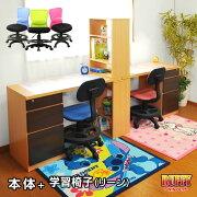 ルフィー 子供部屋 パソコン システム