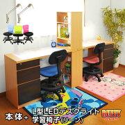 ルフィー 子供部屋 パソコン システム スタンド