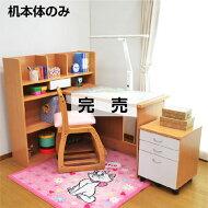 【送料無料】学習机勉強机ルル(机のみ)-GKA学習デスク子供机勉強子供子供部屋シンプル椅子