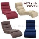 座椅子 リクライニング 布製 布地 快適リクライニングソファ ソパーノTYPE1おしゃれデザイン ...