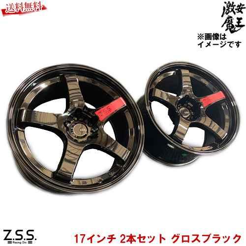 タイヤ・ホイール, ホイール Z.S.S. Dclaw5 Limited 17 9.5J 0 PCD114.3 5 2set RX-7 ZSS