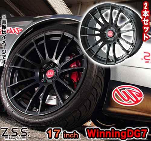 ☆Z.S.S. ZSS 17インチ 9.5J +15 ホイール 2本セット Winning-DG7 マットブラック カー用品 自動車...