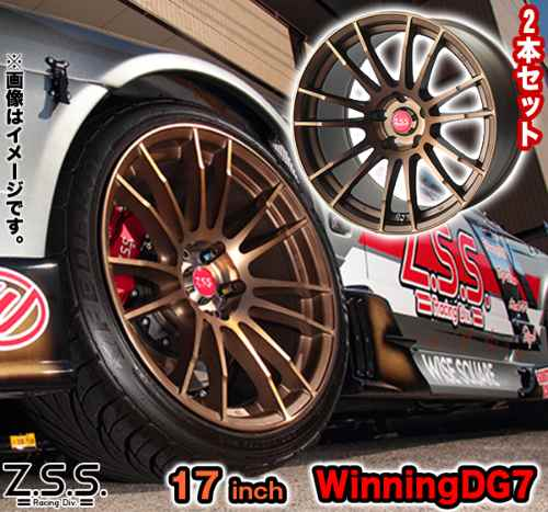 タイヤ・ホイール, ホイール Z.S.S. ZSS 17 9.5J 15 2 Winning-DG7