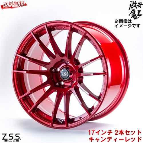 タイヤ・ホイール, ホイール Z.S.S. Winning-DG7R 17 9.5J 15 114.3 2 2