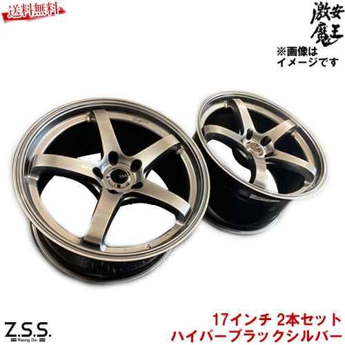 タイヤ・ホイール, ホイール Z.S.S. Dclaw5 17 9.5J 28 PCD114.3 5 2set RX-7 ZSS