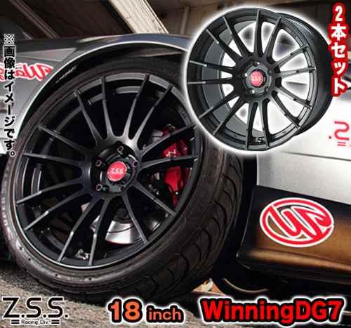 ☆Z.S.S. ZSS 18インチ 9.5J +15 ホイール 2本セット Winning-DG7 マットブラック カー用品 自動車...