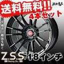☆Z.S.S. ZSS 18イ...