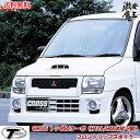 ■TAKE OFF テイクオフ トッポBJターボ H41A H46A CROSS トッ...