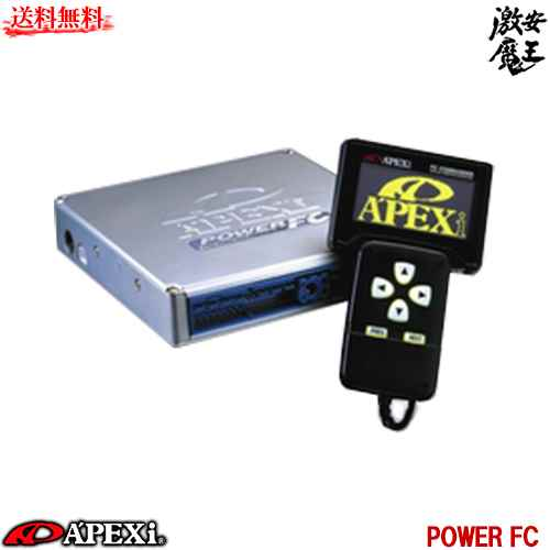 電子パーツ, ECU  APEXi FC PS13 RPS13 180SX SR20DET () SILVIA POWER FCFC