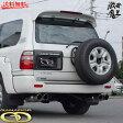 ■ガナドールマフラー GANADOR KG/KR-HDJ101K ランクル ランドクルザー100 ディーゼル 1HD-FTE Vertex 4WD/SUV