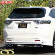 ■GANADOR ガナドールマフラー AVU65W ハリアー チタン 左右出し HARRIER Vertex 4WD SUV DAA-AVU65W オーバル