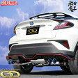 ■ガナドールマフラー DAA-ZYX10 C-HR ハイブリッド Metallic Style Sporty Style モデリスタ Vertex 4WD/SUV 2ZR-FXE 左右4本出し テール部チタン GANADOR