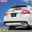 ■GANADOR ガナドールマフラー DBA-VMG レヴォーグ FA20 (1.998cc) Levorg Vertex(バーテックス) Sports