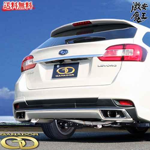 排気系パーツ, マフラー GANADOR DBA-VM4 FB16 (1.599cc) Levorg Vertex Sports