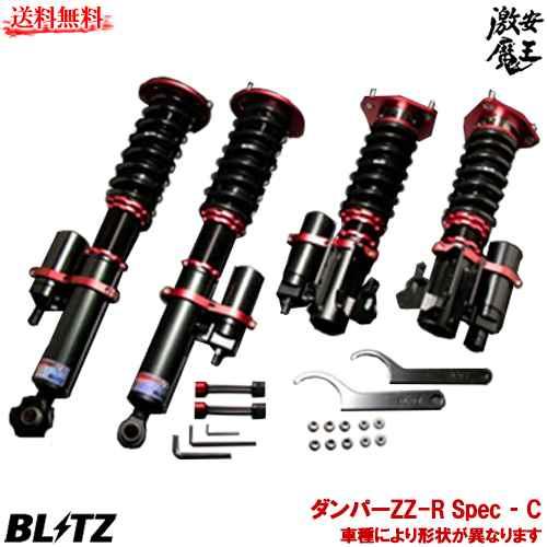 サスペンション, 車高調整キット BLITZ() GXE10, SXE10 1G-FE, 3S-GE ZZ-R Spec-C ALTEZZA