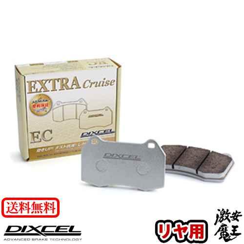 ブレーキ, ブレーキパッド DIXCEL() SXE10 GXE10 ALTEZZA 01050507 EC