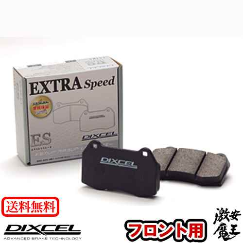 ブレーキ, ブレーキパッド DIXCEL() eK B11A eK SPACE CUSTOM 1402 ES