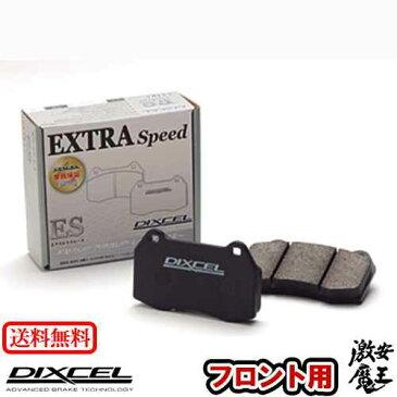 ■DIXCEL(ディクセル) ムーブ コンテ L585S MOVE CONTE 13/06〜 フロント ブレーキパッド ES タイプ 激安魔王