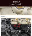 ●フロアマット エルグランド キャラバン ホーミー E50 前期モデル 7人乗 8?乗車 1台分 激安魔王 2